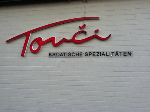 Das Tonci in Minden - kroatische Spezialitäten