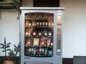 Wurlitzer-Lebensmittelautomat vor der Fleischerei Gieseking in Minden, Haddenhausen